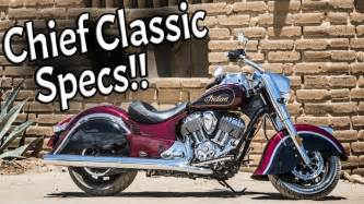 2017 Indian Chief Classic Specs And Walkaround!