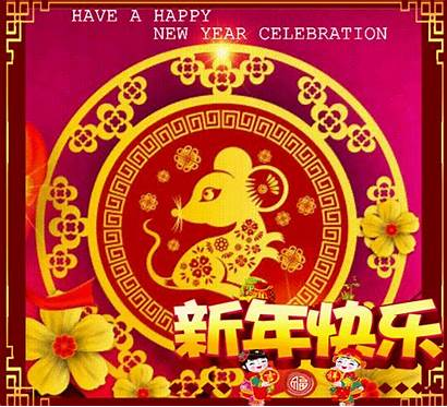 Chinese Happy Celebration Greetings Card Ecards 123greetings