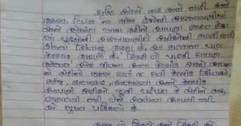 essay on diwali festival
