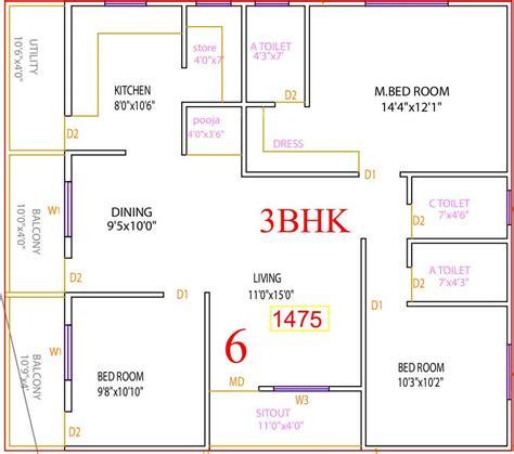 Bedroom Size Per Vastu by Kerala Vastu Bedroom Size Www Indiepedia Org