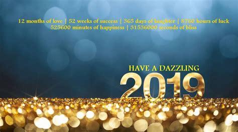 happy  year  happy  year whatsapp status images