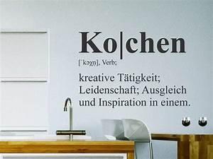 Holzofen Für Küche Zum Kochen : wandtattoo kochen definition wandtattoo de ~ Orissabook.com Haus und Dekorationen