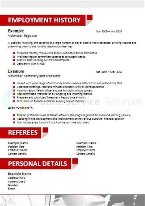 Ensure Customer Satisfaction Resume by Experienced Leader Resume Design 187 Service Resumes