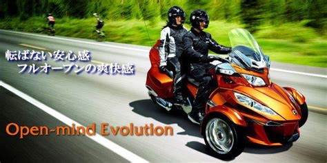 2014 Can Am Spyder Rt Limited Availability