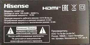 Hisense - Lcd  Pdp Tv