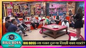 Bigg Boss Marathi | Day 2 - Episode Update on Bigg Boss ...