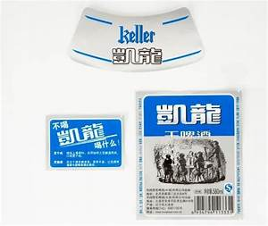 beer label metalized paper body label printed print custom With beer label paper for printer