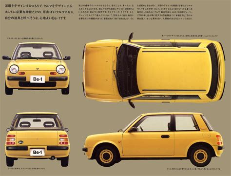 nissan be 1 be 1