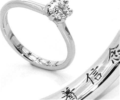 Can Engagement Rings Be Engraved?. Love Name Engagement Rings. Wedding Tacori Wedding Rings. 24 K Rings. Flat Wedding Wedding Rings. V Name Wedding Rings. 9ct Gold Wedding Rings. 2.50 Carat Engagement Rings. 20 Carat Rings