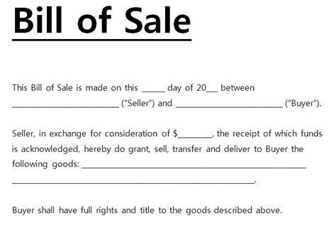 Bill Of Sale Template Word Bill Of Sale Template Word Free Bill Of Sale Template