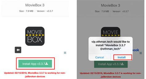 box app for iphone how to install box for iphone without