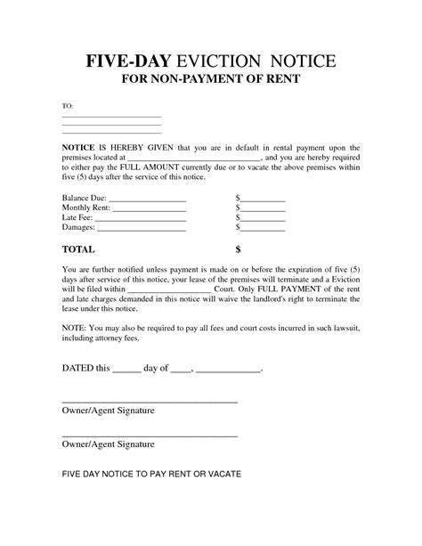 day eviction notice  printable documents