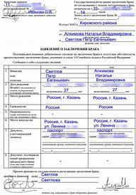 Госпошлина в районный суд и особенности ее уплаты в России