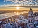 Kyiv, Ukraine Travel Guides for 2020 - Matador