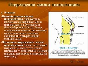 Как вывести жидкость из организма при гипертонии