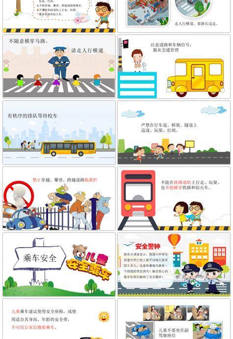 powerpoint templates da seguranca rodoviaria impressionante desenhos animados para crian 231 as da