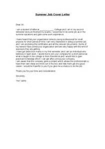 resume cover letter for summer internship summer cover letter hashdoc