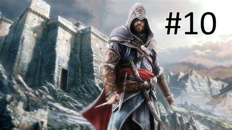Assassin's Creed Revelations Walkthrough Part 10