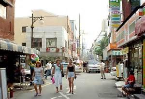 Texas Street Busan South Korea