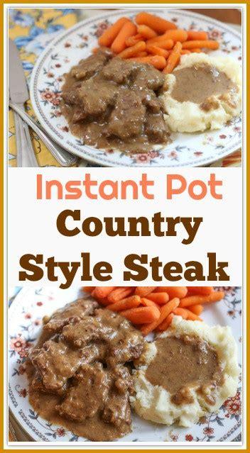 Country Style Steak Recipe