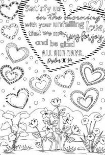 Printable Adult Bible Verse Coloring Pages