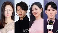 玄彬、孫藝珍主演tvN《愛的迫降》將於11月首播!金正鉉、徐智慧也確定出演 - KSD 韓星網 (韓劇)