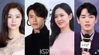 [情報] 玄彬、孫藝珍《愛的迫降》將於11月首播! - 看板 KoreaDrama - 批踢踢實業坊