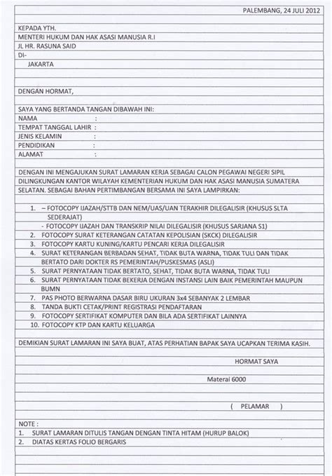 Quick Online Cover Letter