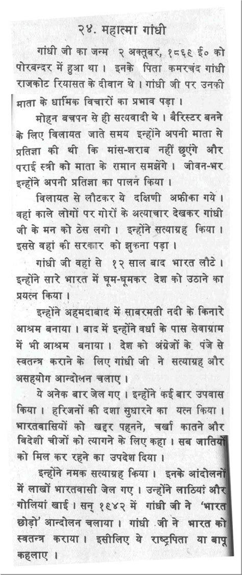Quotes On Terrorism In Hindi. QuotesGram