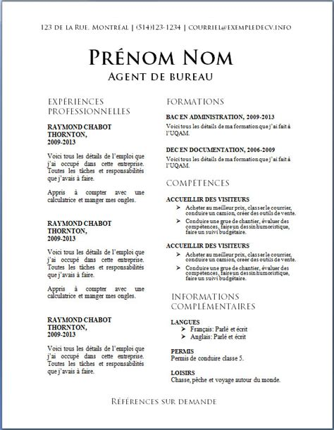 Modéle Cv Gratuit Télécharger by Resume Format Modele De Cv Gratuit Classique