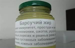 Барсучий жир применение против морщин