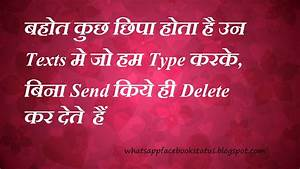 Beautiful Love Quotes For Facebook Status Hindi One Line ...