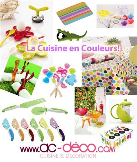 ustensiles de cuisine en p la cuisine est en couleurs des ustensiles de cuisine