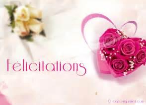 carte felicitations mariage carte pour mariage felicitation images