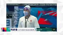 Now Sports - Now Player「奧運專區」免費重溫何詩蓓奪銀過程 | Facebook