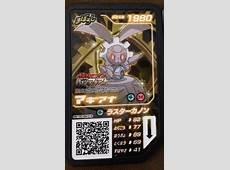 QR Code Magearna Korean Project Pokemon Forums