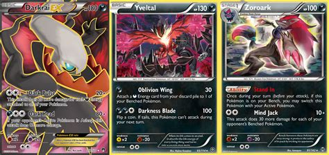 7 pokemon decks that could win the 2016 world chionship