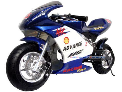 pocket bike shop mini superbike gprs r big boys toys