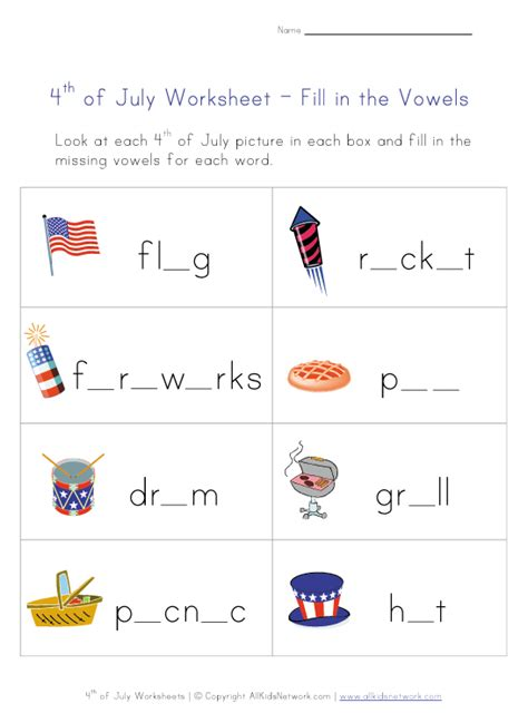 4th of july worksheets for summer projects to make