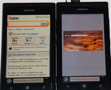 Поиск По Фото В Яндексе Через Телефон