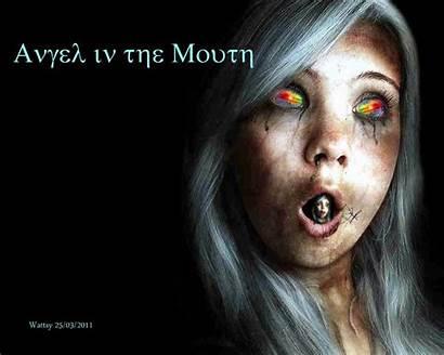 Weird Dark Wallpapers Mouth Angel Pc Backgrounds