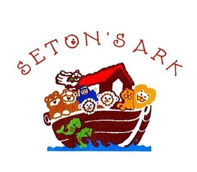 setons ark preschool preschool 3100 creek pky w 294 | preschool in plano setons ark preschool 7f4a08de5200 huge