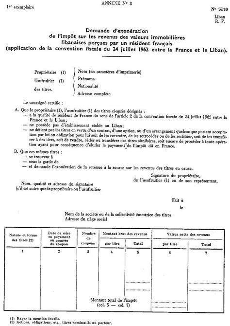 bureau d impot lettre int demande d 39 exonération de l 39 impôt sur les