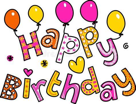 clipart compleanno gratis clipart testo fumetto di buon compleanno