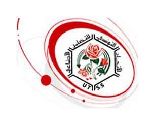 siege tunisie telecom tunisie sihem badi corruption l 39 utss répond aux