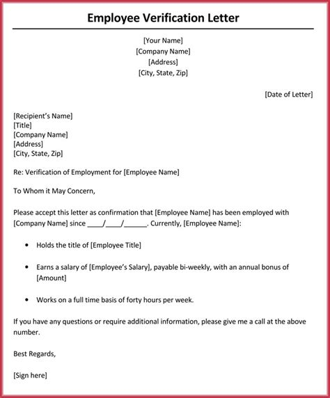 sle employment verification letter sle employment verification letter self employment 13860