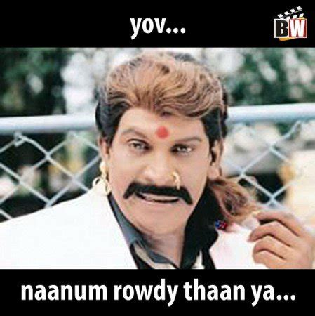 Vadivelu Memes - pics for gt facebook comment photos tamil vadivelu