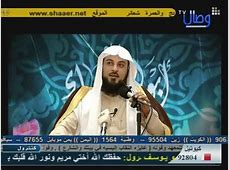 Live TV Channels Wesal TV channel live online
