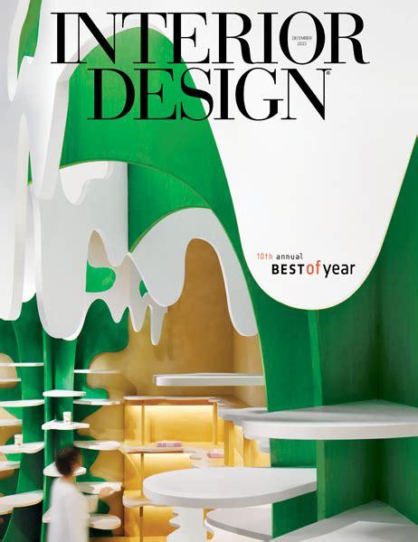 interior design articles interior design december 2015