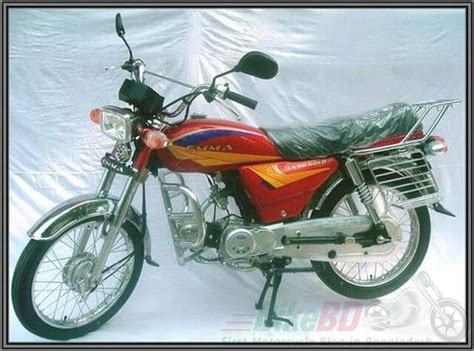 Five Cheapest Motorcycle In Bangladesh